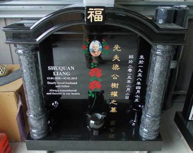 T LUXURY TEMPLE WITH CHINESE LETTERING AND RED ROSE ARTWORK WITH BLUE PEARL PILLARS AND INCENSE BURNER IN BLACK GRANITE